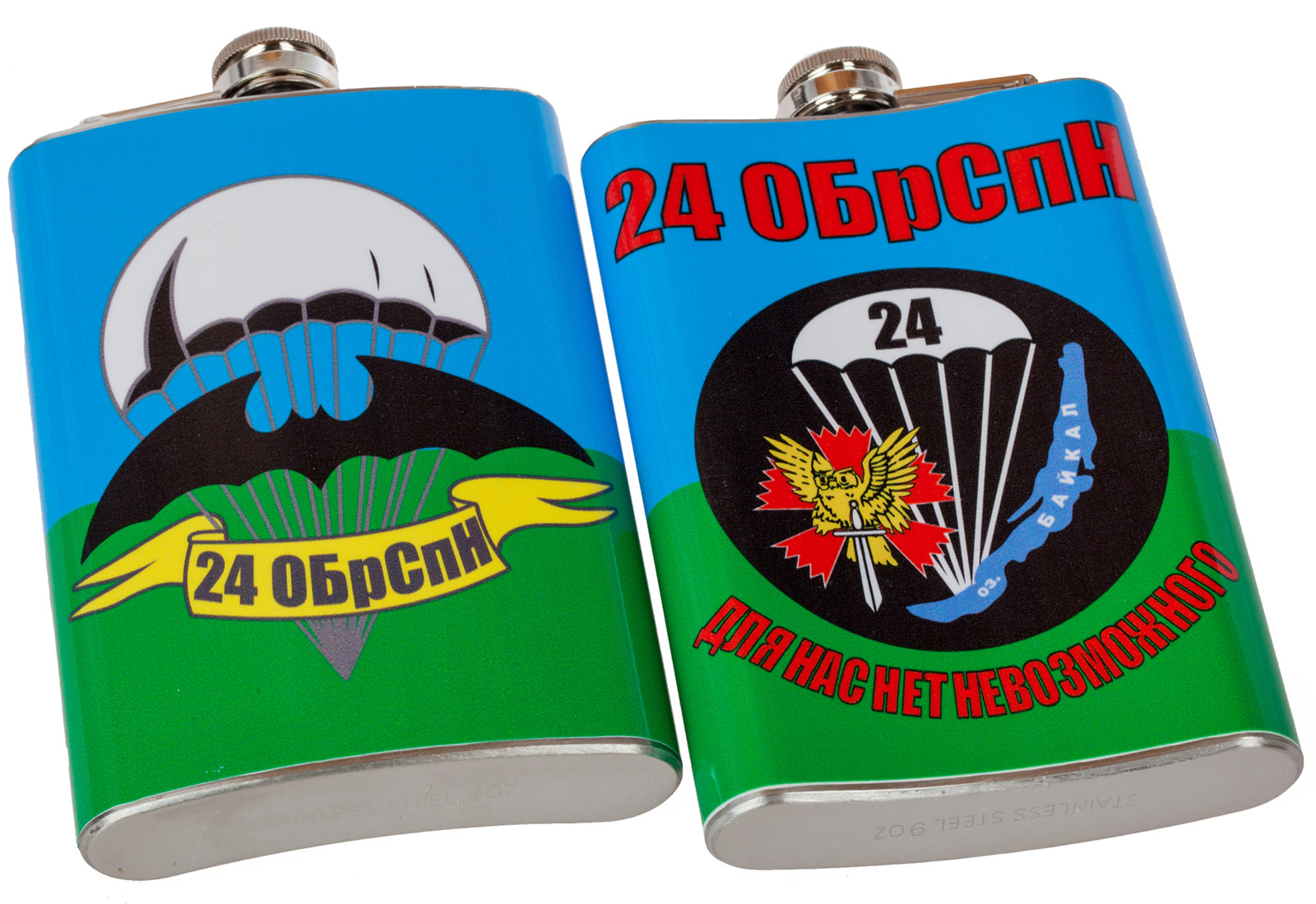 """Фляга """"24 Бригада спецназа ГРУ Новосибирск"""" купить с доставкой"""