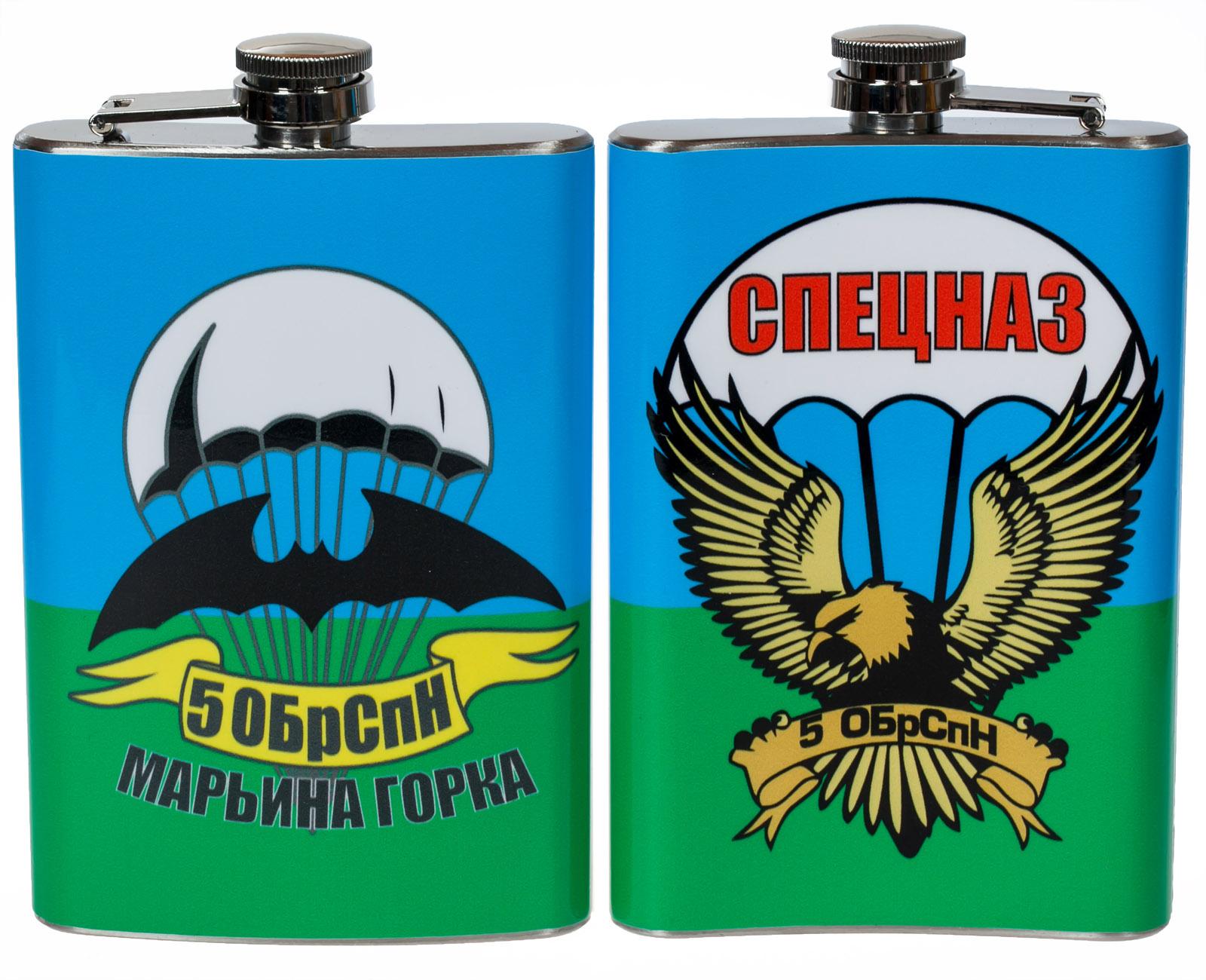 """Фляга """"5 бригада спецназа Марьина Горка"""" купить по лучшей цене"""