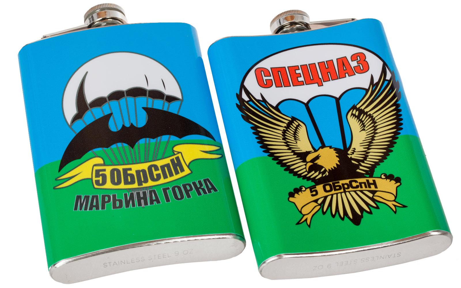 """Фляга """"5 бригада спецназа Марьина Горка"""" купить оптом и в розницу"""