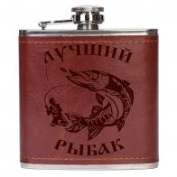 Аккуратная фляга карманной формы для Лучшего Рыбака.