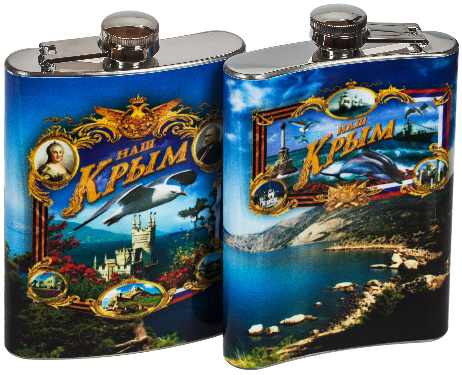 """Купить флягу """"Крым наш"""" с доставкой и самовывозом"""