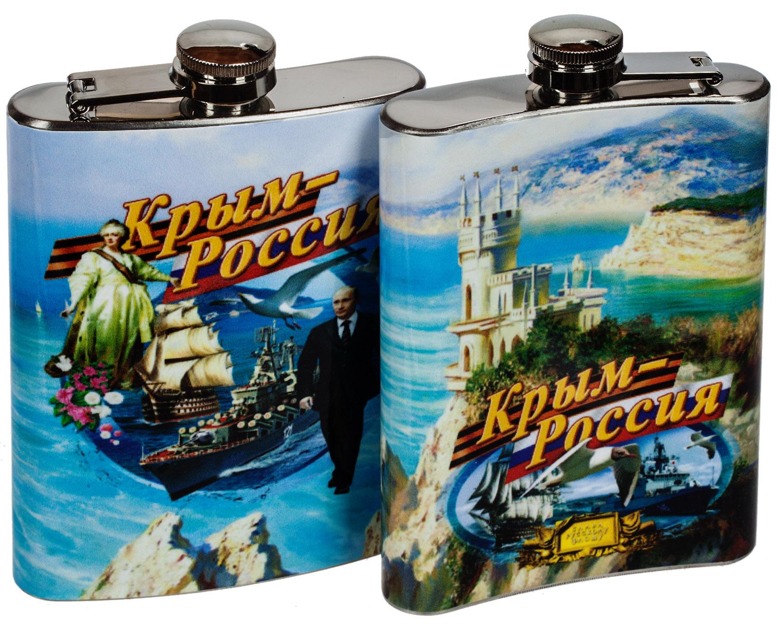 Купить по распродаже фляжку на алкоголя в дизайне «Крым – Россия»