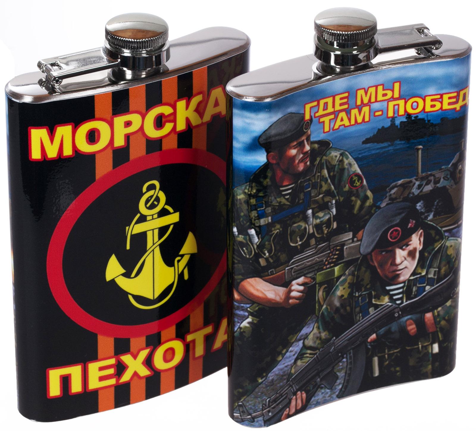 """Купить флягу """"Морская Пехота"""" с доставкой от Военпро"""