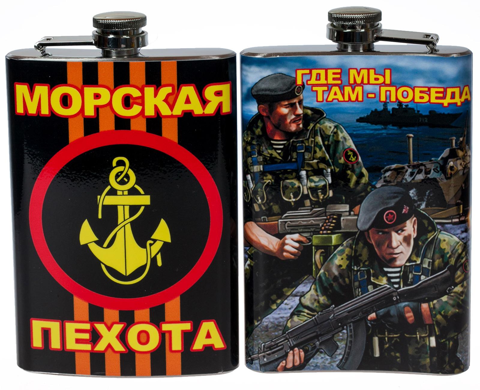 Фляга «Морская Пехота» купить с доставкой по России и самовывозом