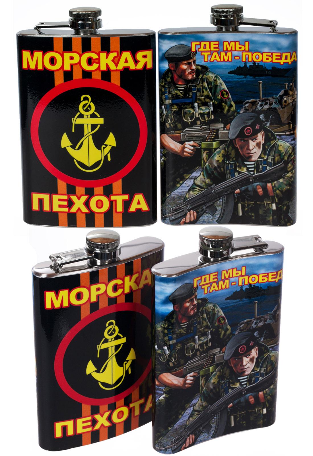 Фляга «Морская Пехота» купить в подарок военному