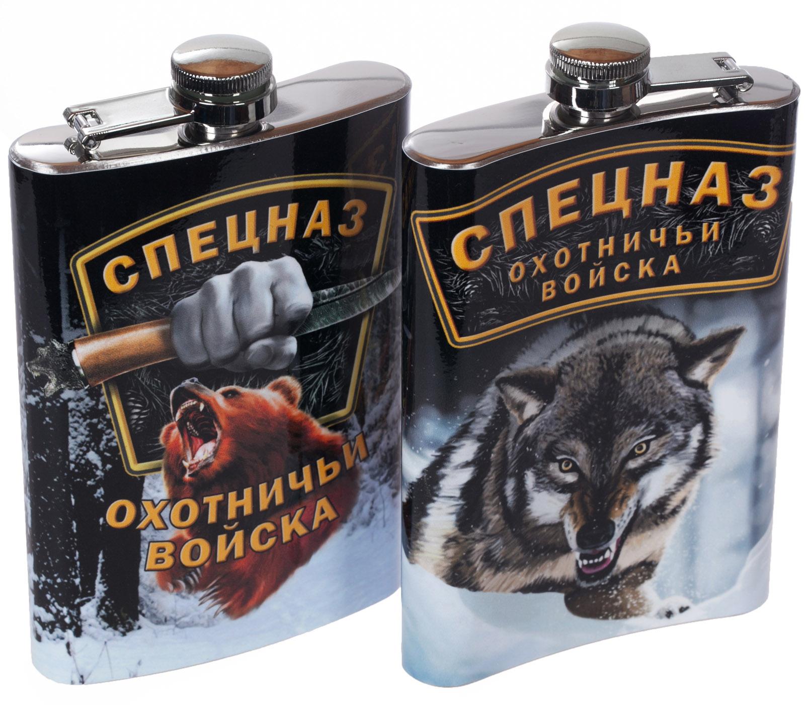 """Купить фляжку """"Охотничий спецназ"""" с доставкой по России"""