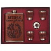 Фляга-подарок Ветеран боевых действий со стопками и воронкой