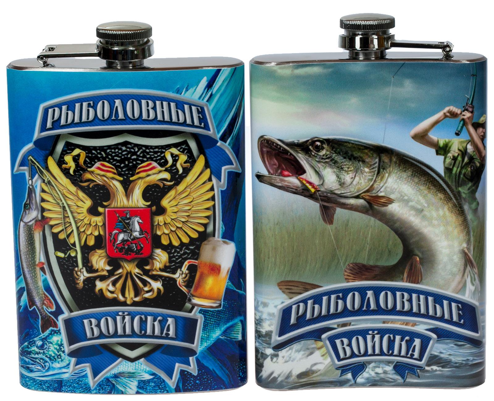 """Фляга """"Рыболовные войска"""" заказать с доставкой"""