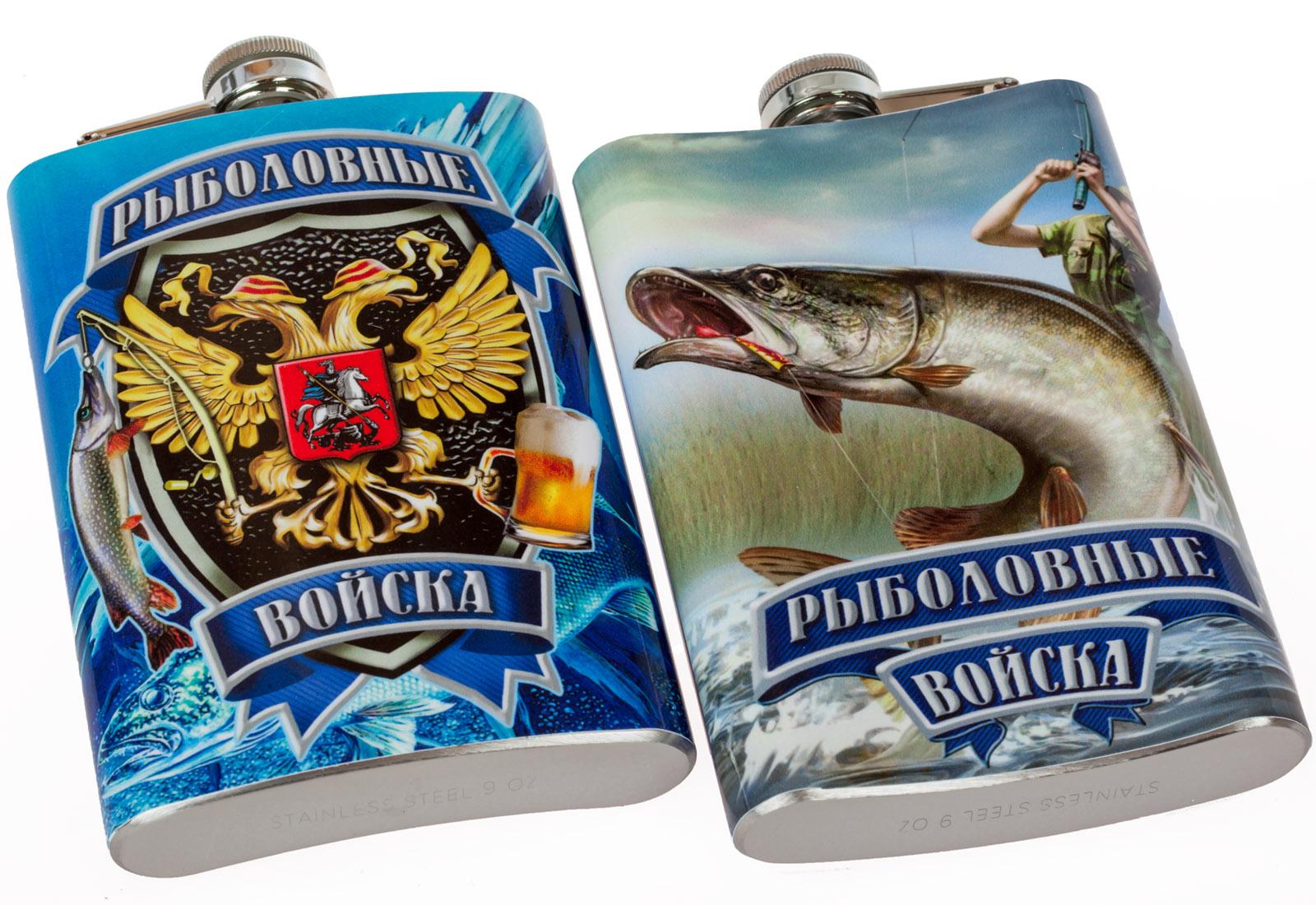 """Фляга """"Рыболовные войска"""" заказать в подарок"""