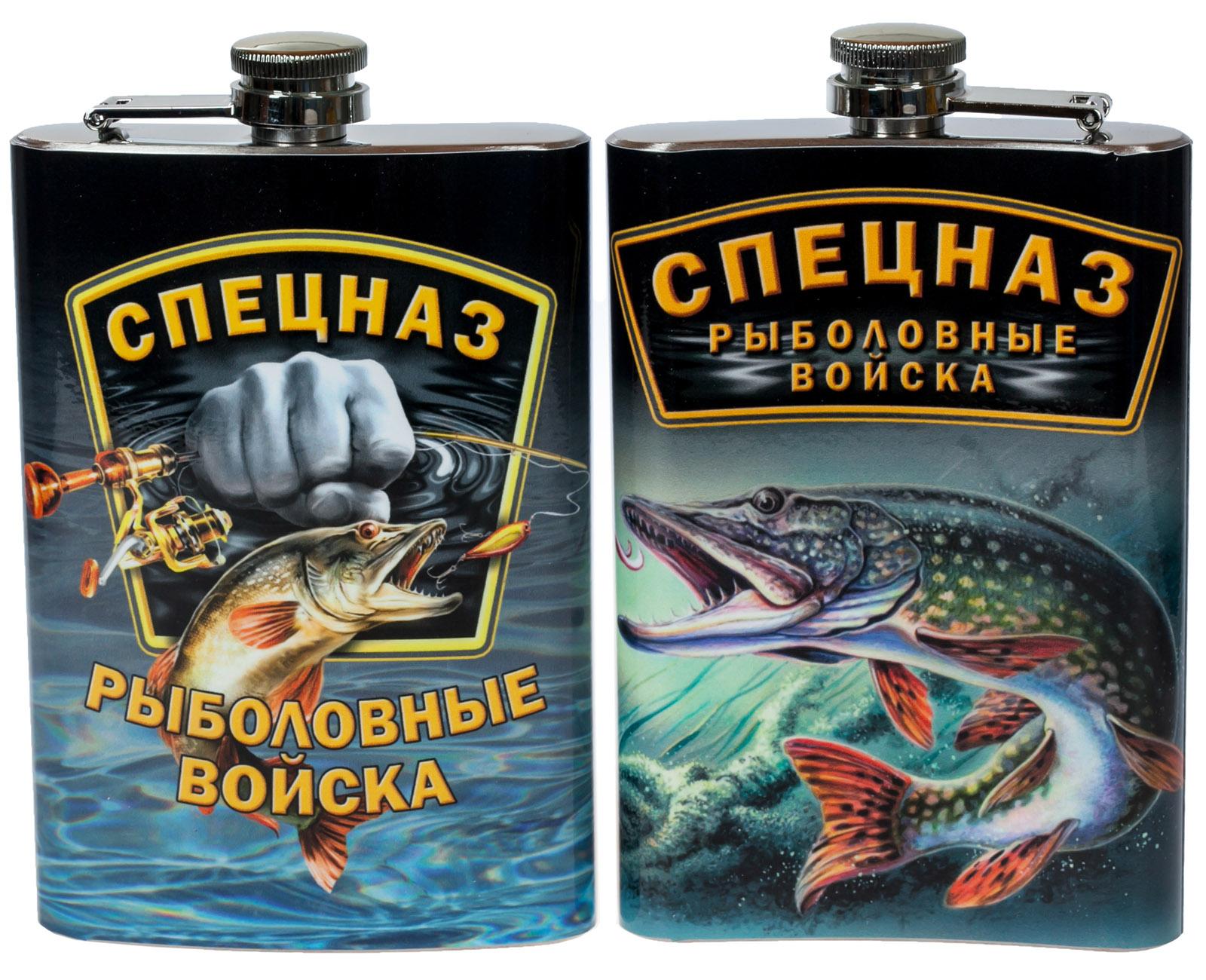 """Фляга """"Рыболовный спецназ"""" купить по выгодной цене"""