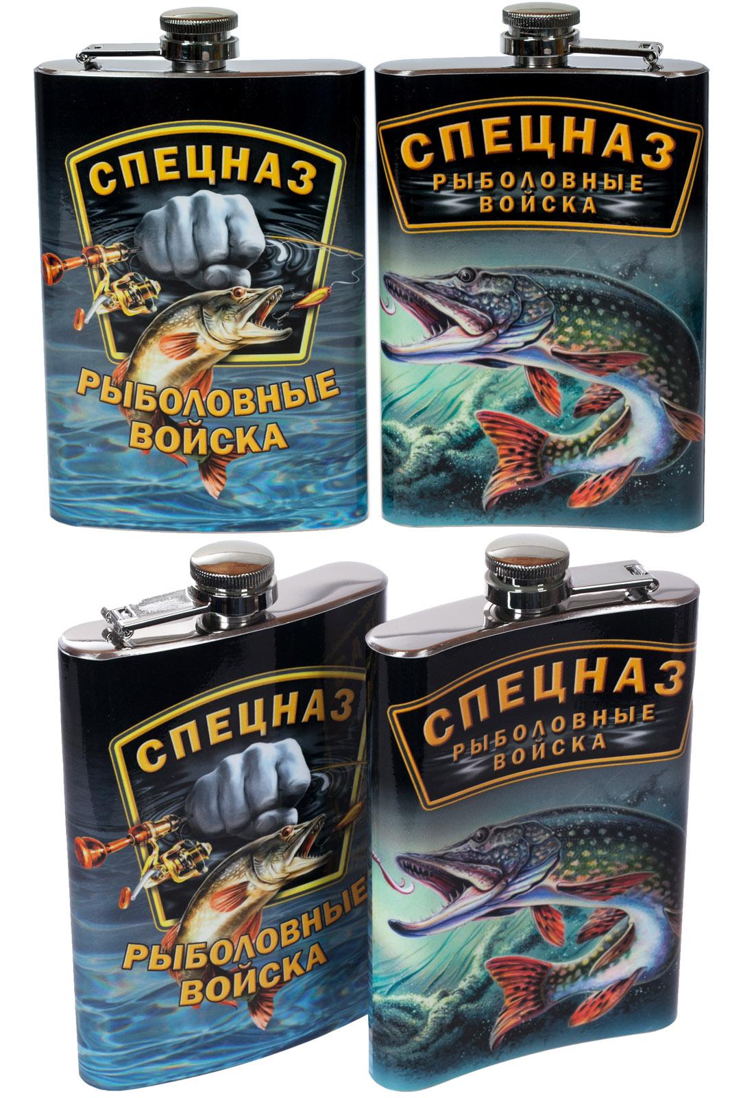 """Фляга """"Рыболовный спецназ"""" заказать в подарок"""