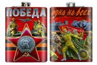 Фляга с орденом Красной Звезды
