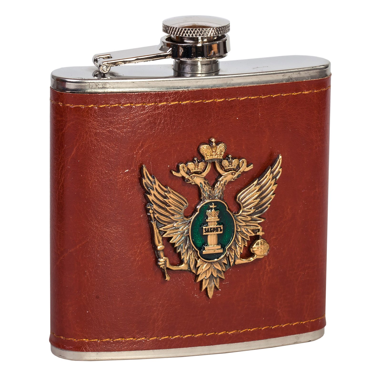 Фляжка для спиртного с жетоном Министерства Юстиции РФ
