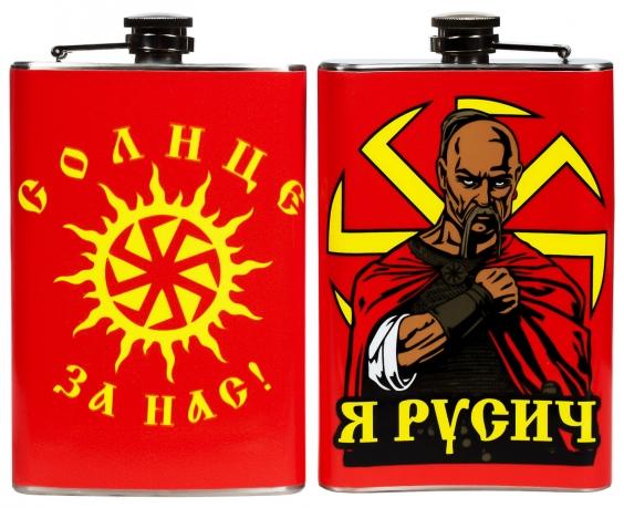 Фляга «Солнце за нас» - купить выгодно в Военпро