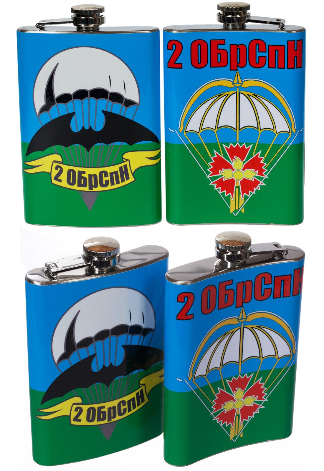 """Фляга спецназ Пскова """"2 ОБрСпН"""" купить в подарок военному"""