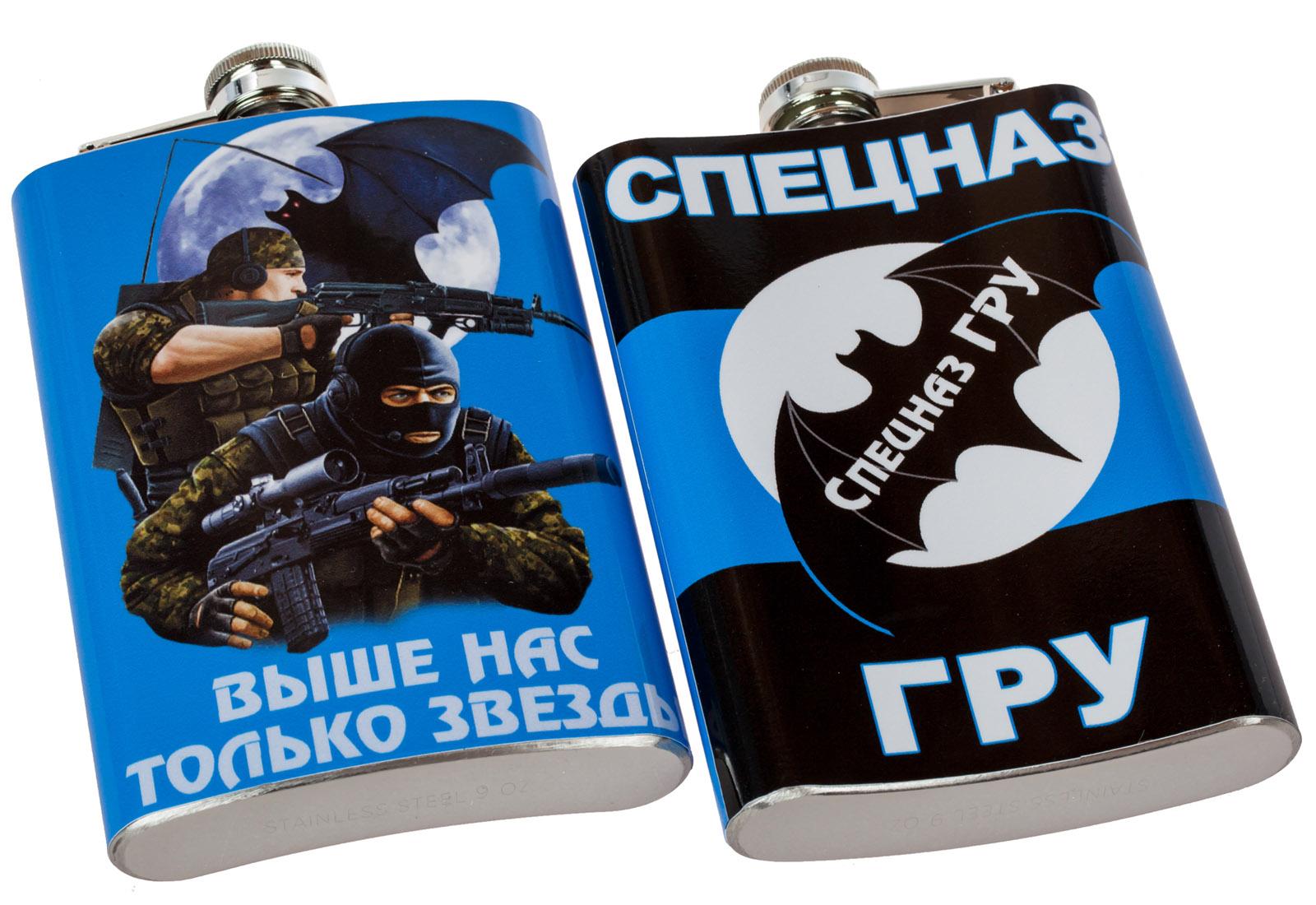 Фляга «Спецназ ГРУ» купить в подарок