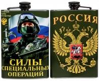 """Фляга """"Спецназ ССО РФ"""""""
