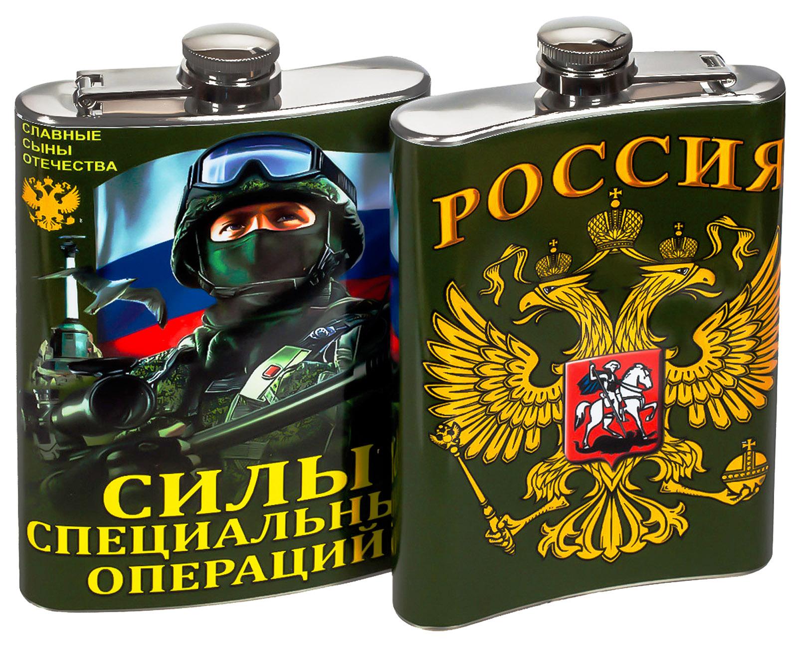 Купить фляжку ССО РФ с доставкой от Военпро