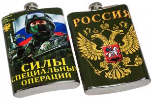 """Фляга """"Спецназ ССО РФ"""" - заказать в подарок"""