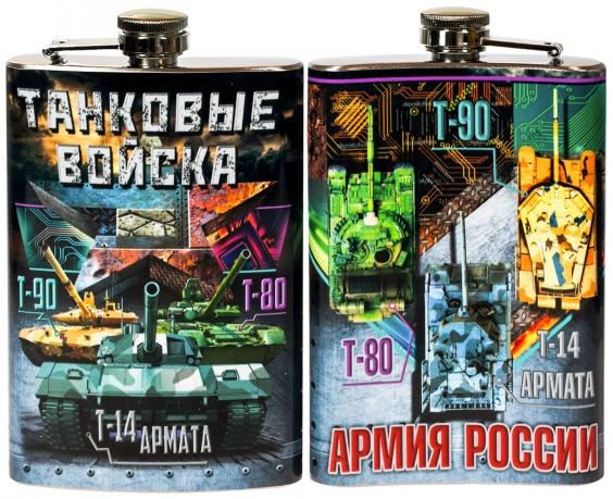"""Фляга """"Танки России"""" - купить выгодно в Военпро"""