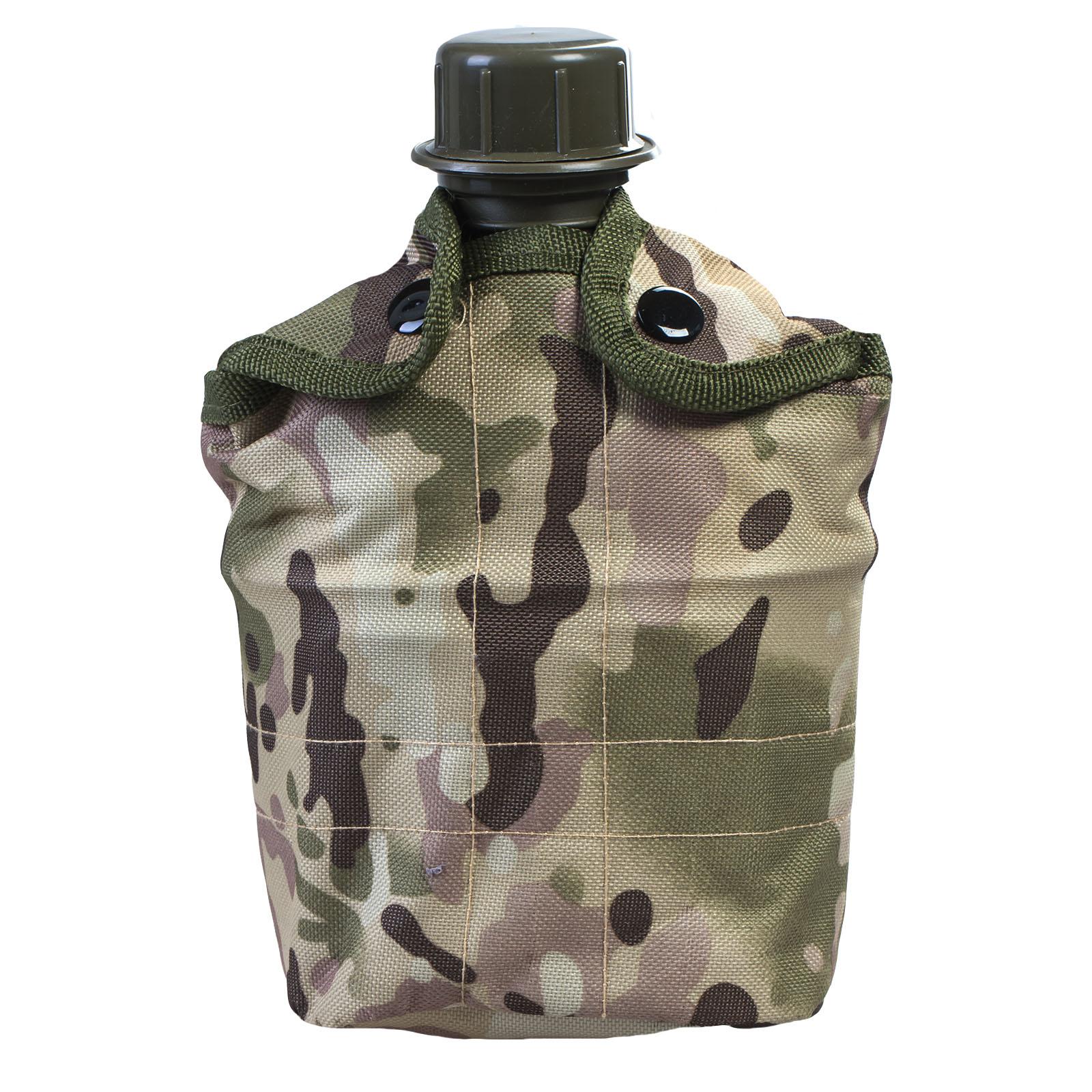 Армейская фляга с чехлом