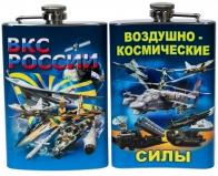Фляга ВКС России купить с доставкой