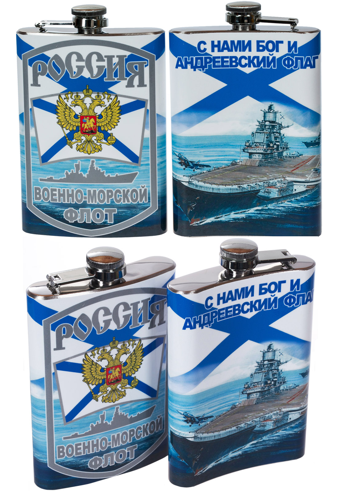 Фляга «ВМФ» заказать по выгодной цене