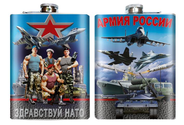 """Фляга """"Здравствуй НАТО"""" - купить недорого"""