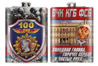 """Фляжка """"100 лет ФСБ"""""""