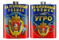 """Фляжка """"100 лет УГРО"""""""