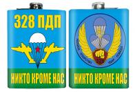 Фляжка «328 ПДП ВДВ»