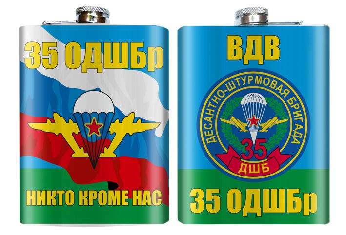 Фляжка «35 ОДШБр ВДВ»