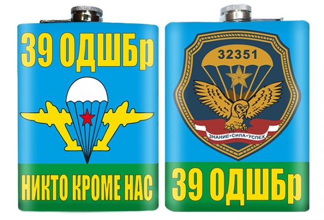 Фляжка «39 Отдельная десантно-штурмовая бригада ВДВ»