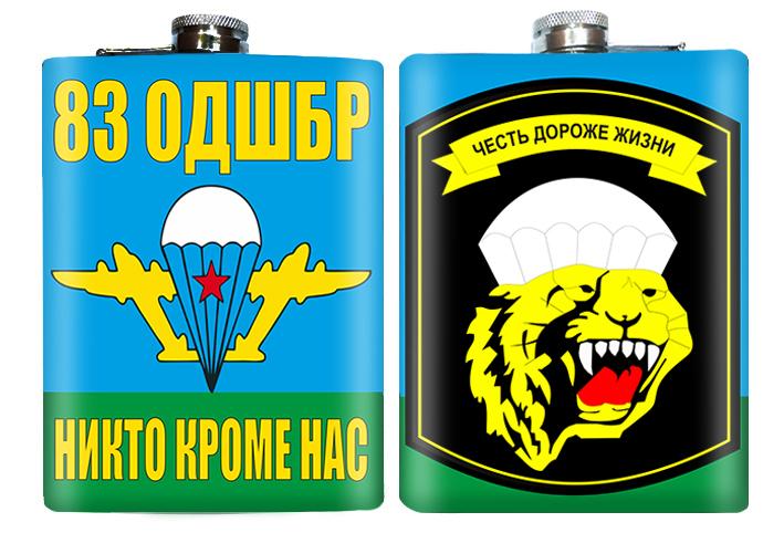 Фляжка «83 ОДШБр ВДВ»