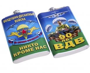 """Фляжка """"90 лет ВДВ"""" с доставкой"""