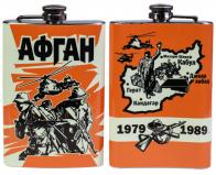 Фляжка Афган 1979-1989