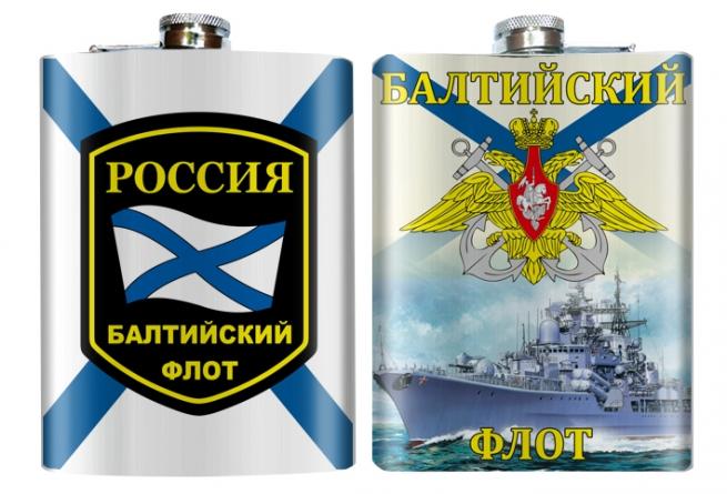 Фляжка Балтийский флот