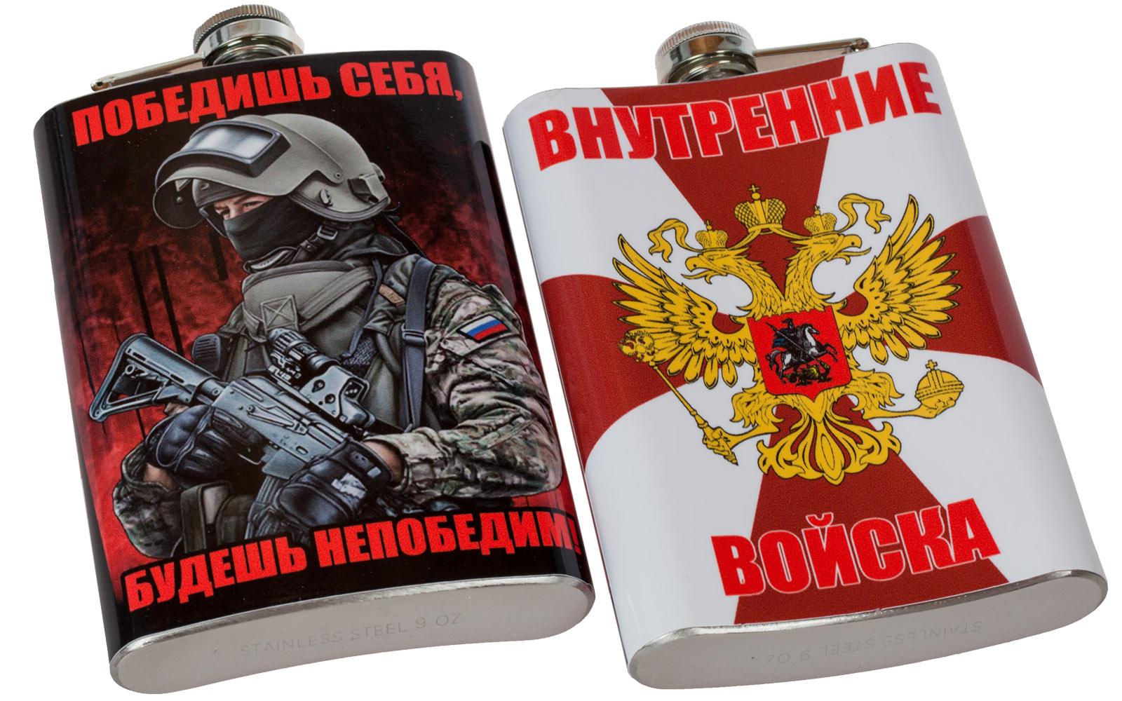 Фляжка «Боец ВВ» с доставкой от Военторга Военпро