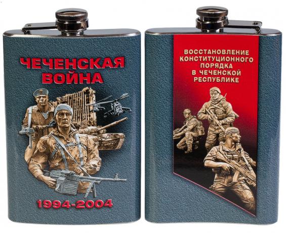 Фляжка Чеченская война