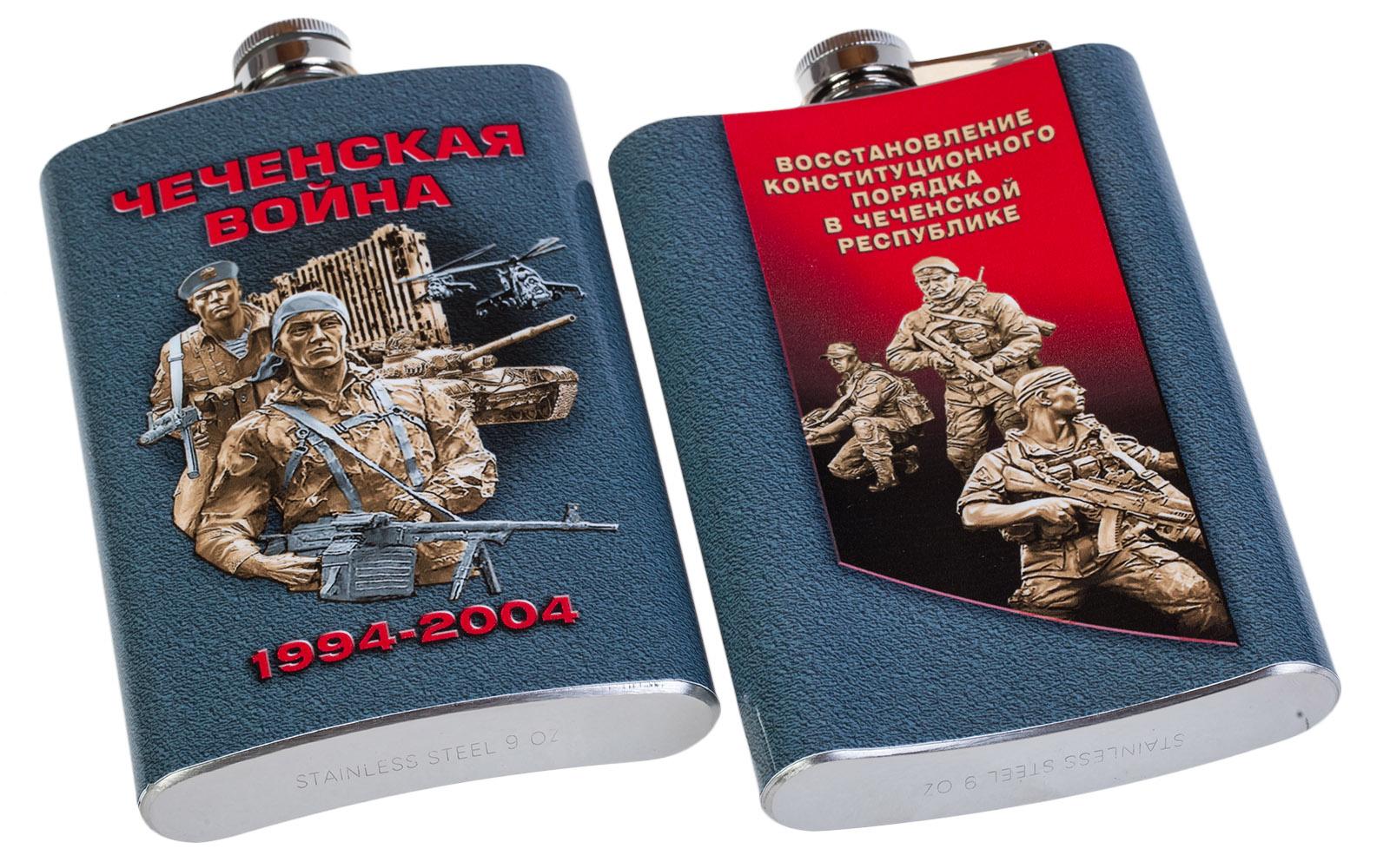Фляжка Чеченская война недорого