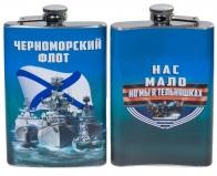 Фляжка Черноморский флот России