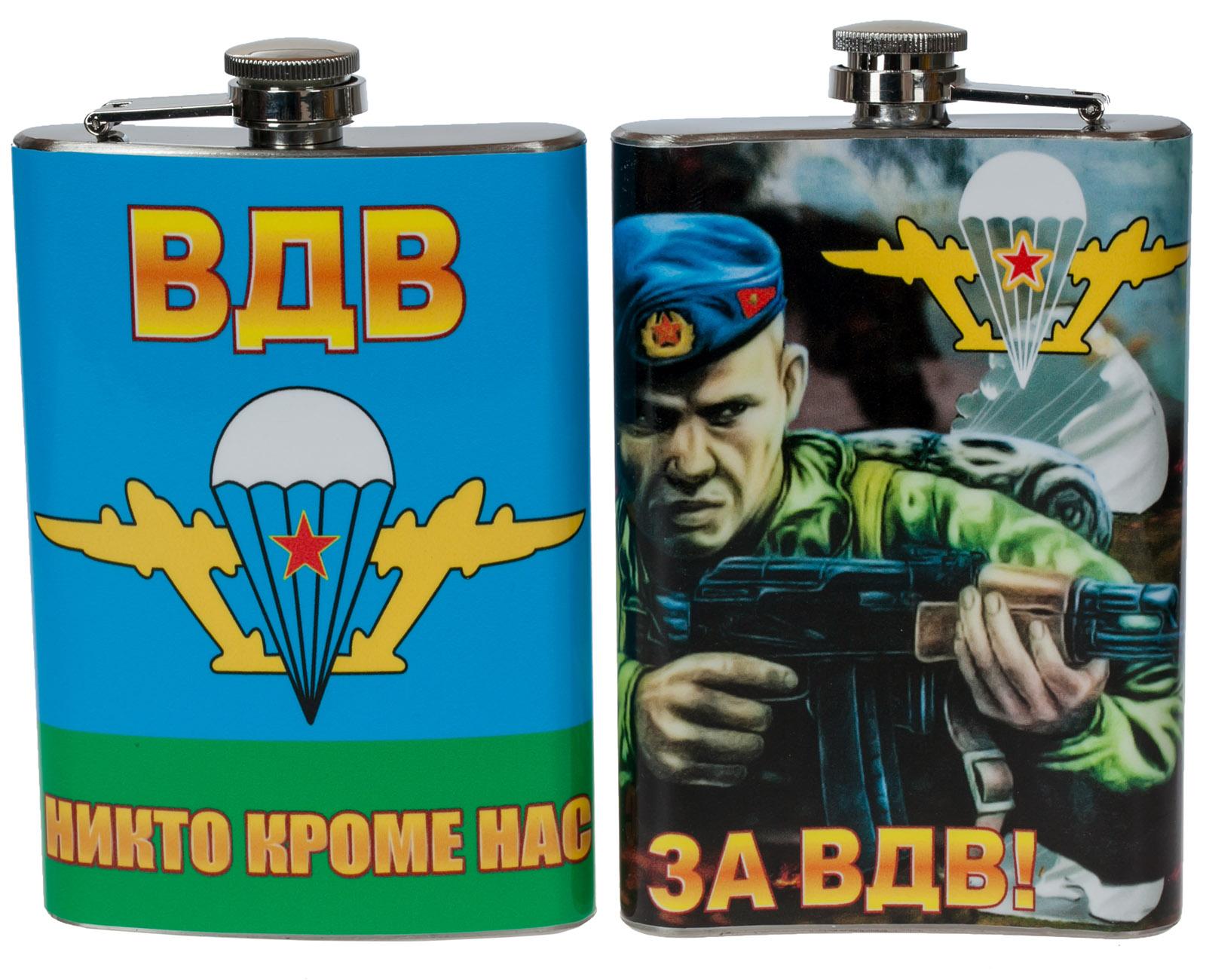 Фляжка «Десантник» купить в подарок военному