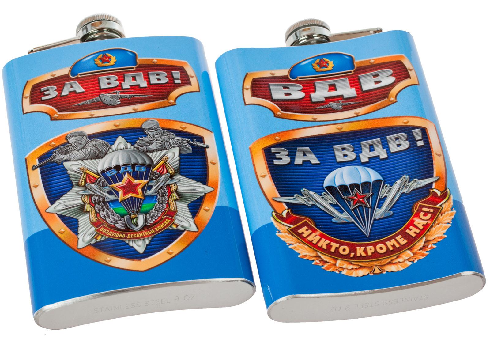 """Фляжка десантнику """"За ВДВ"""" с доставкой от Военторга Военпро"""