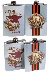 Фляжка «Дети войны» к 75-летию Победы с доставкой