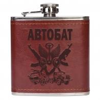 Фляжка для алкоголя Автобат