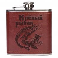 Фляжка для алкоголя Клёвый рыбак