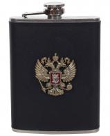 Фляжка для алкоголя с металлическим гербом России
