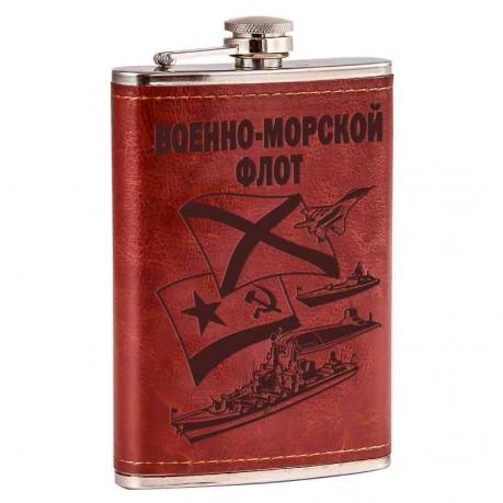 Фляжка для алкоголя с надписью Военно-морской флот