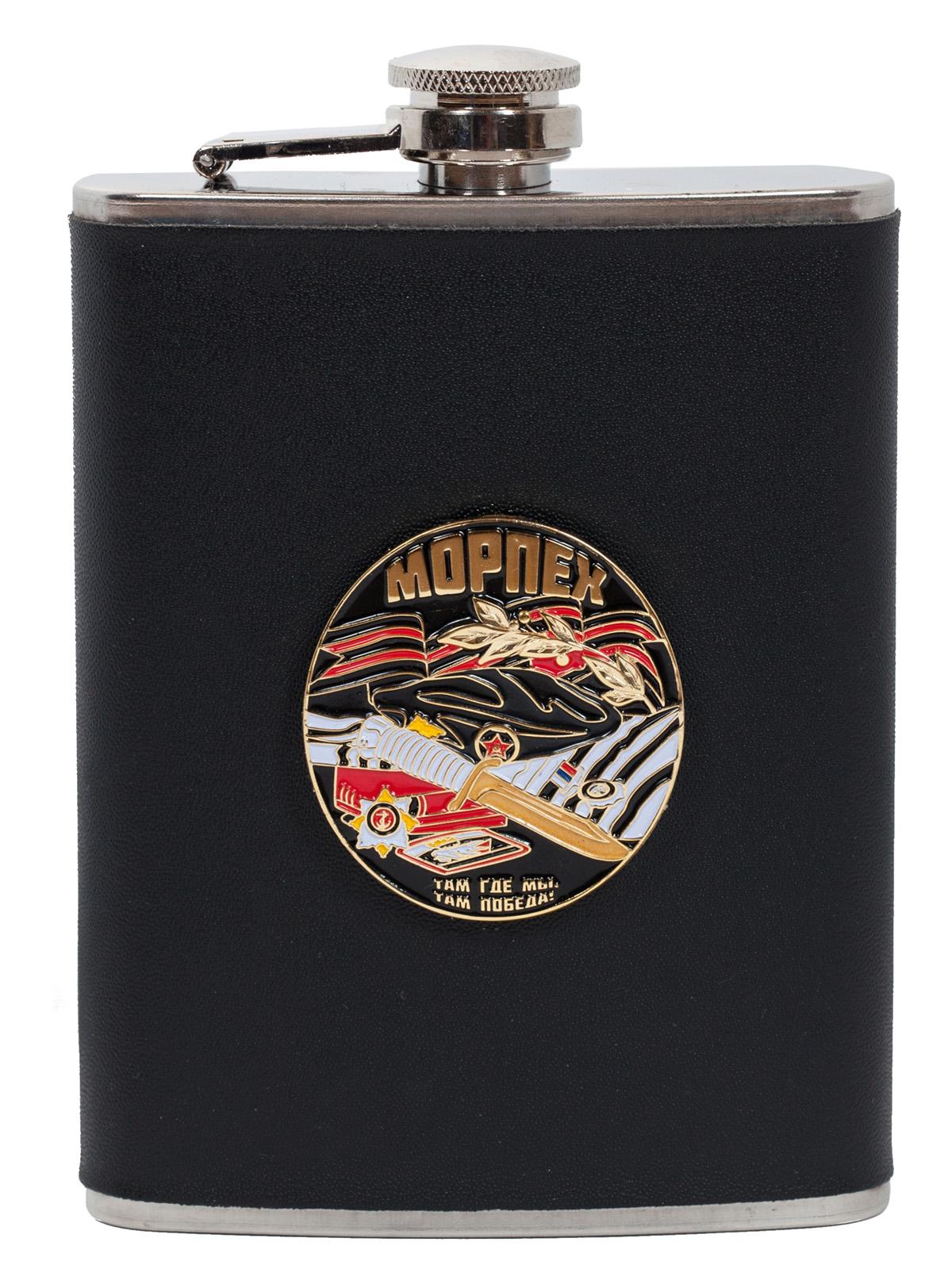 Фляжка для алкоголя с жетоном Морпех (обтянутая кожей, металлический жетон)