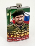 Фляжка для напитков с Кадыровым